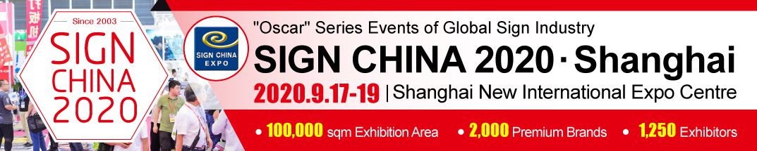 Sign China advertising banner promoting exhibitions in China