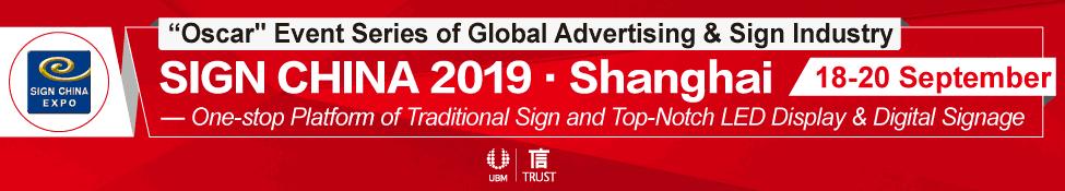 Sign China 2018b