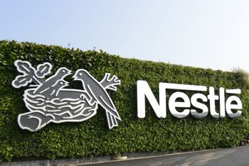 The nestle built up letters in the living wall