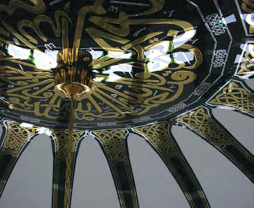 A close-up of the award-winning interior dome manifestations at the Chesham Mosque.