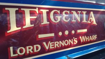 The result of signwriting on a canal boat