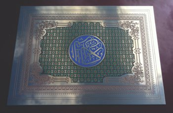Holy Quran cover that has been chemical etched.