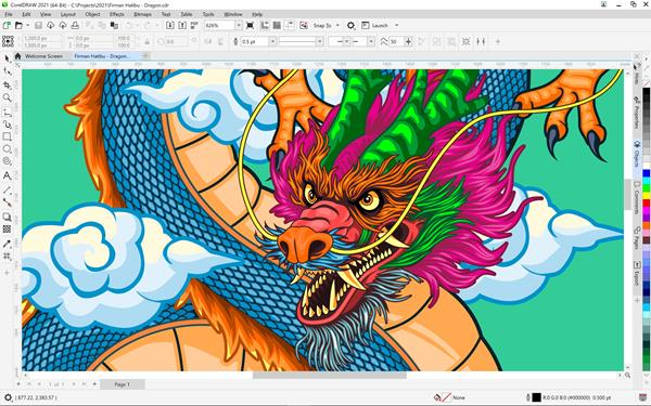 Screenshot of CorelDraw 2021 being used on a windows pc.