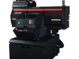 The new Mimaki 3DUJ-2207 3D inkjet printer.