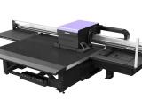 The new Mimaki JFX600-2513 large-format LED-UV flatbed inkjet printer.